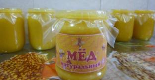 Продам натуральный мед
