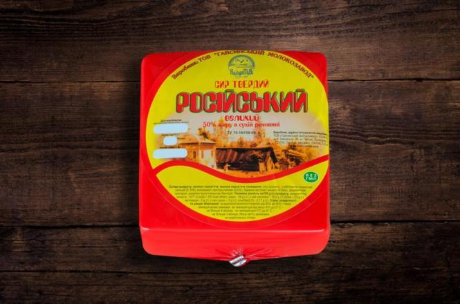 Сир твердий Гайсин Російський малий брус